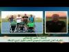Embedded thumbnail for استعدادات المنتخب السعودي لألعاب القوى لذوي الإعاقة ( رجال )