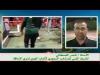 Embedded thumbnail for استعدادات المنتخب السعودي لألعاب القوى لذوي الإعاقة ( سيدات )